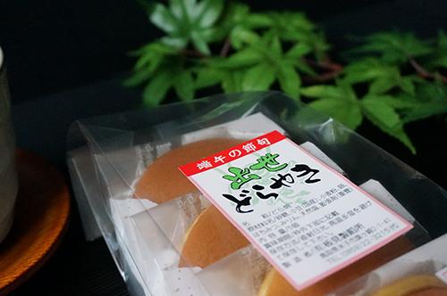 shussedorayaki01